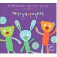 Decoratie lant Djeco - petrecere copil